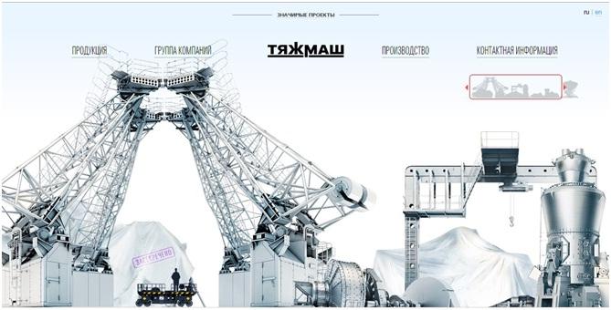 tyazhmash.com
