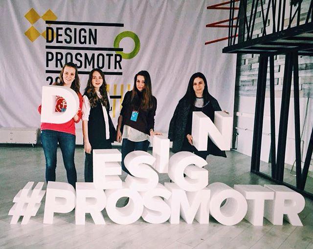 Granat разработал креативное промо для дизайн-форума Prosmotr.