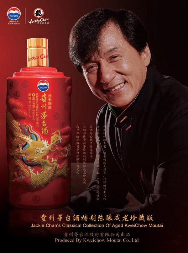 Маркетинг и коммуникации - Самый дорогой алкогольный бренд — китайский