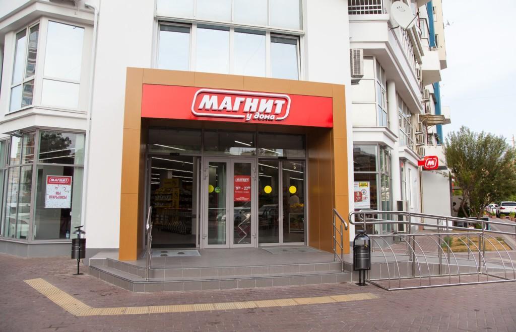 Новый дизайн магазинов «Магнит».