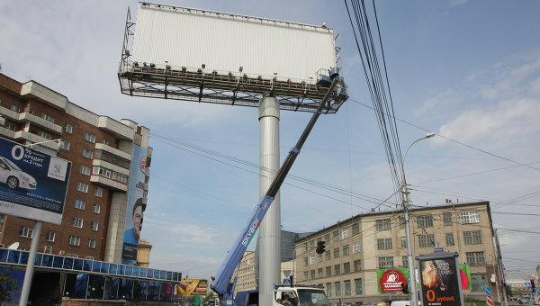 Как продвигается демонтаж незаконно установленных рекламных конструкций.