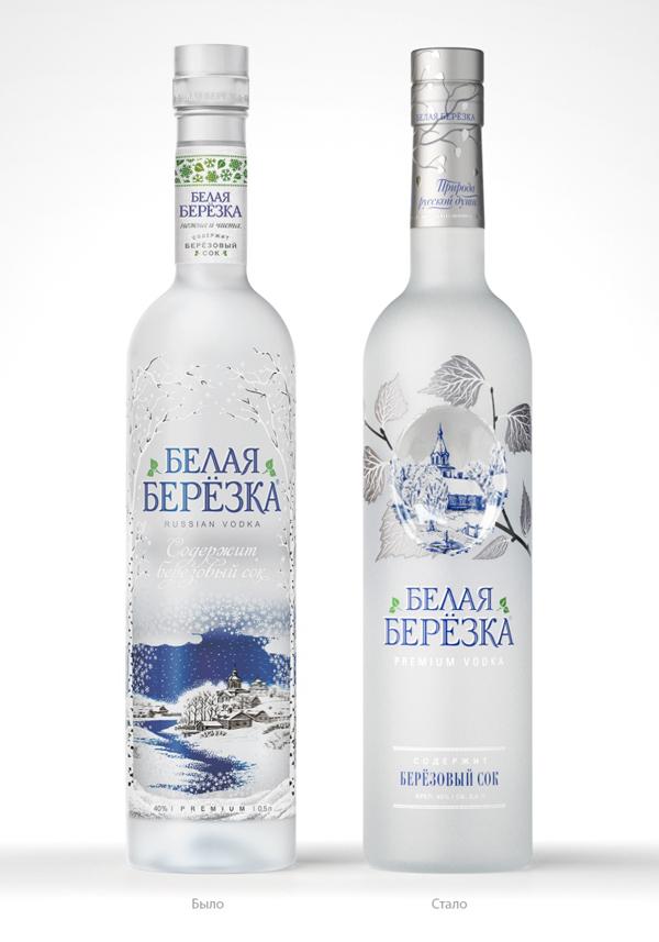 Инновационный редизайн водки «Белая Березка».