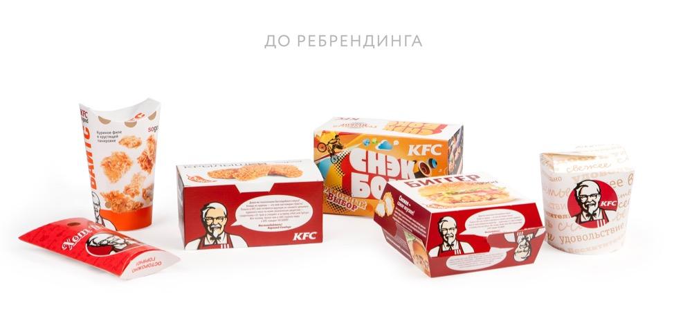 Ребрендинг KFC в России.