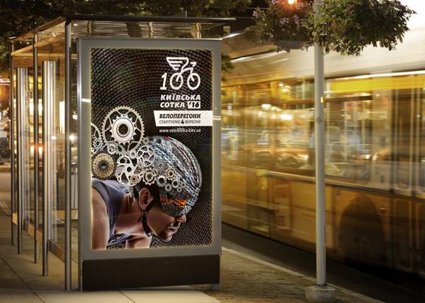 Tabasco разработало наружную рекламу для велогонки.