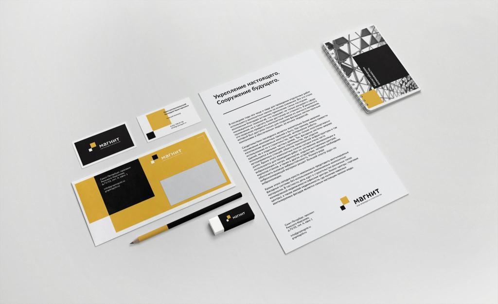 Brandson обновил бренд ГРСП «Магнит».