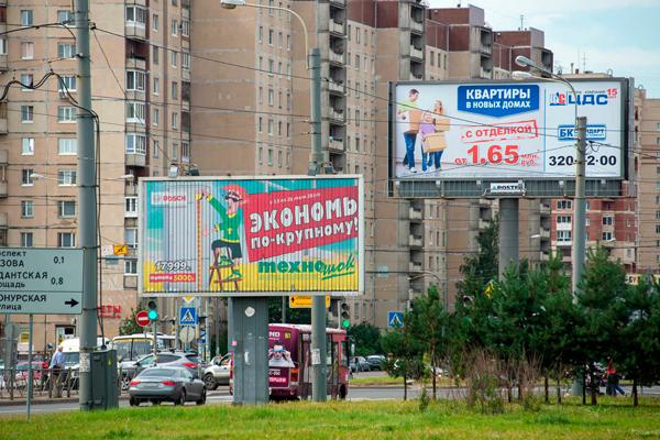 Рекламный рынок Петербурга за первое полугодие вырос на 13%.