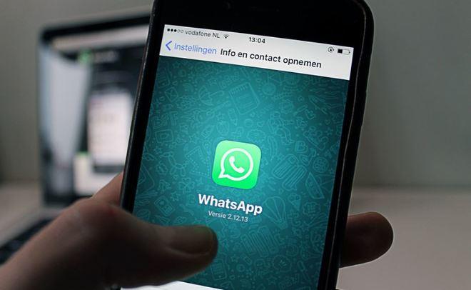 WhatsApp поделится собственной платформой номеров ссоцсетью фейсбук