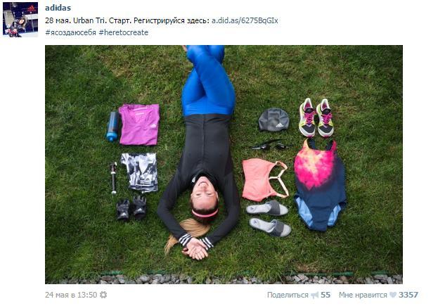 Adidas приглашает на бесплатную силовую тренировку и предлагает выбрать к ней новый «лук» из своей коллекции – неплохой маркетинговый ход.