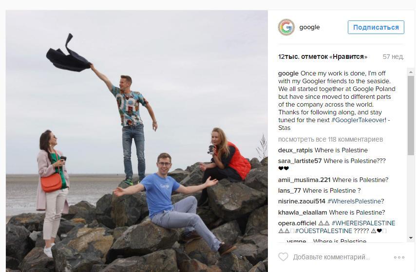 Сотрудники Google отдыхают на берегу моря после работы.