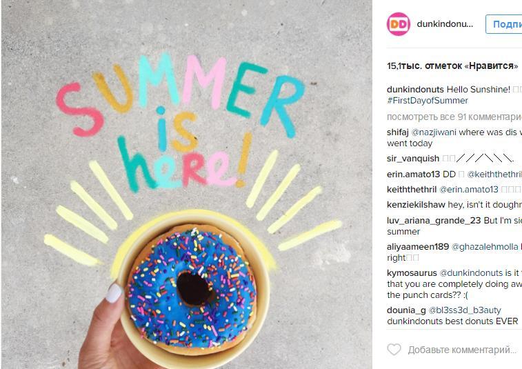 Инстаграм Dunkin Donuts пестрит яркими позитивными фотографиями (подпись – «Лето здесь»).