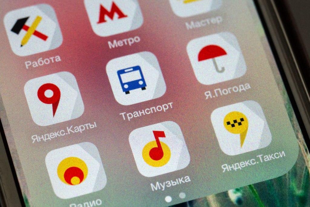 «Яндекс» хочет монетизировать сервис прогноза погоды.