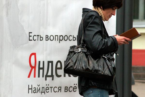 Правообладатели не смогли заблокировать «Яндекс».