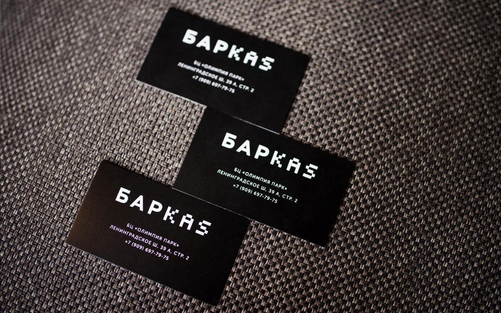 Фирменный стиль корпоративного ресторана Лаборатории Касперского.