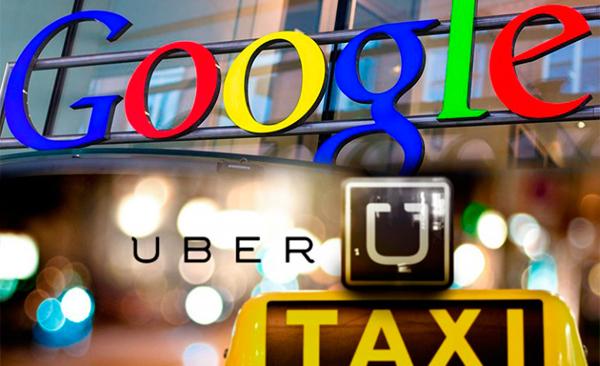 Google собирается запустить дешевого конкурента Uber.