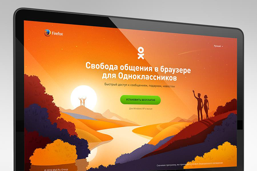 http://img.advertology.ru/aimages/2017/02/03/ok1.jpg