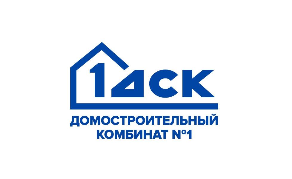 Строительная компания дск №1 слоганы строительные материалы торговля