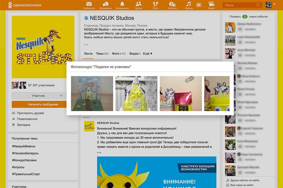 Рейтинг социальных сетей 2017: в мире, в России 2017