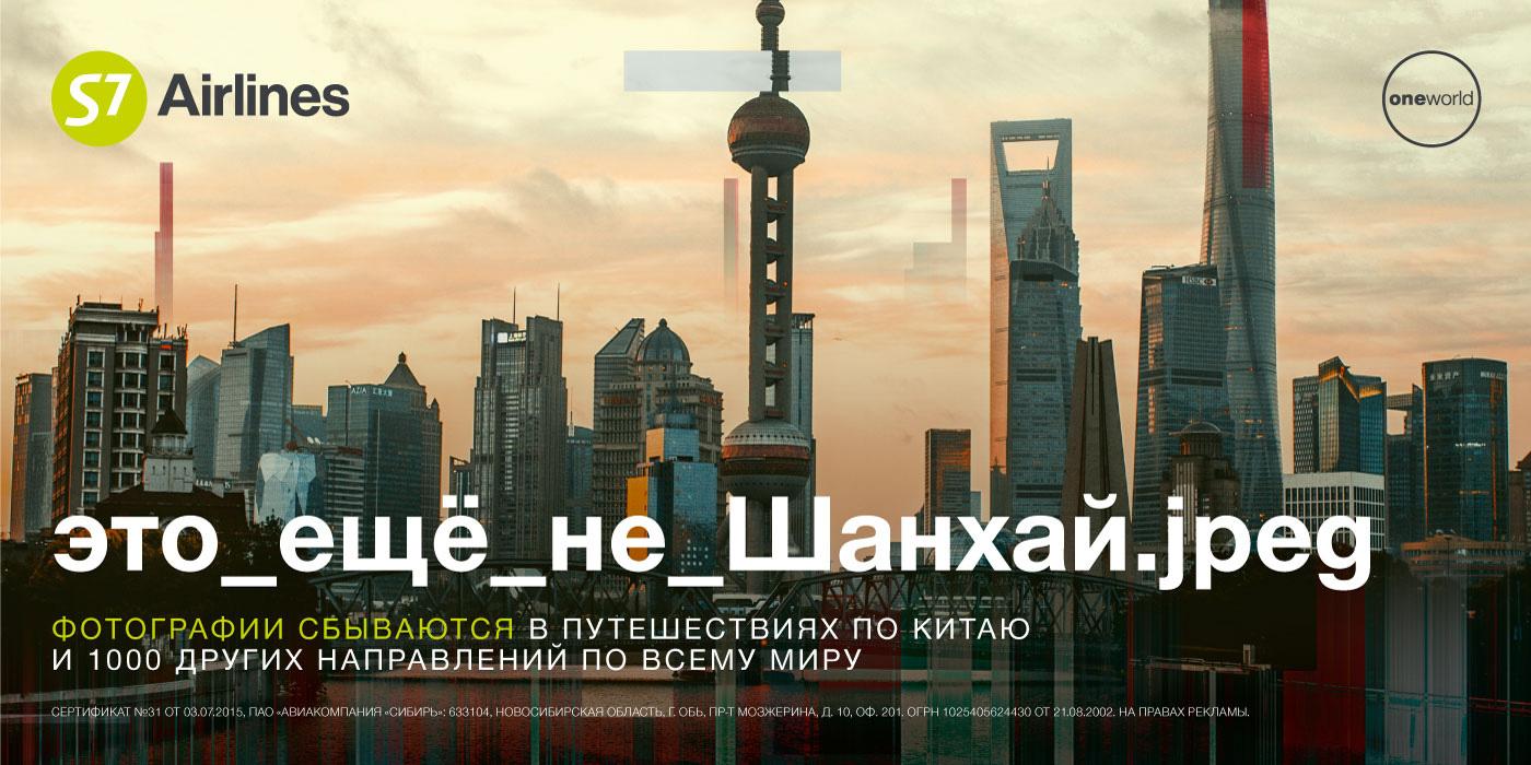 Интернет реклама берлин как подать рекламу в лифте в городе уфе