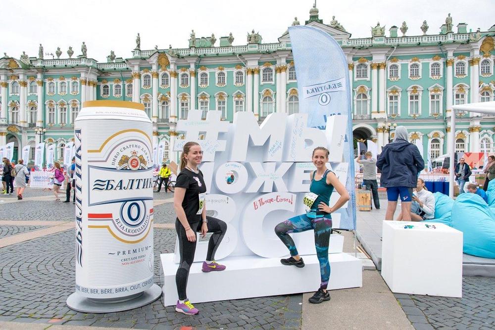 fd4aaea24bd8 Стремление «Балтики» соответствовать запросам потребителей, ведущих здоровый  образ жизни, отразилось и на продуктовой линейке  компания расширила ...