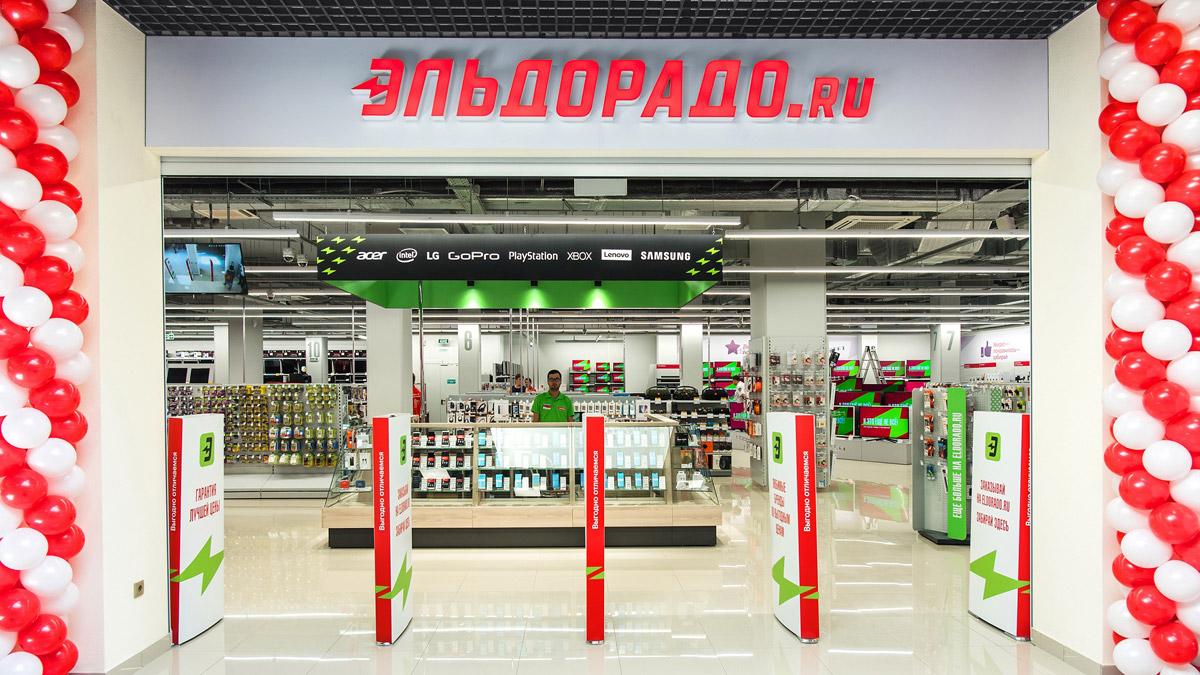 Новый формат магазинов и стратегия экспансии 5918267445b8a