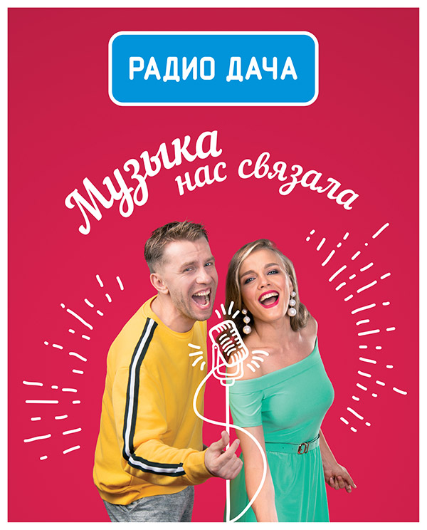 Dima kan dj (радио дача) - ты так красива.