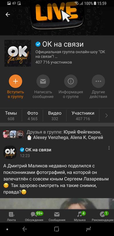 Ok ru порно юные видео
