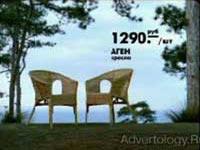 """Телереклама """"Подмосковные вечера"""", бренд: IKEA, агентство: Instinct"""