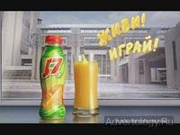 "Телереклама ""Живи! Играй!"", бренд: J7, агентство: Euro RSCG Moradpour"