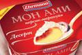 "Печатная реклама ""Мон Ами""  Агентство: Аврора  Рекламодатель: Ehrmann  Бренд: Мон Ами"