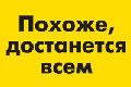 """Печатная реклама """"Достанется всем""""  Агентство: Instinct  Рекламодатель: IKEA  Бренд: IKEA"""
