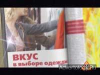 """Телереклама """"Вкус"""", бренд: Петелинка, агентство: ЛБЛ-Медиа"""