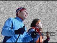 """Телереклама """"Лыжники"""", бренд: Радио 7, агентство: Instinct"""