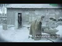 "Телереклама ""Кошкотерапия"", бренд: Ригла, агентство: Instinct"