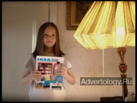 "Телереклама ""Девочка"", бренд: IKEA, агентство: Instinct"