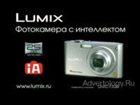 "Телереклама ""Panasonic Lumix"", бренд: Panasonic, агентство: PRIOR"