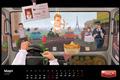 """Печатная реклама """"Мир глазами дальнобойщика""""  Агентство: Knock Knock   18 Московский международный фестиваль рекламы RedApple, 2008 3 место (Фирменный стиль (Календарь))"""
