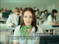 "Телереклама ""Телефонистка 10сек"", бренд: Интач Страхование, агентство: Instinct"