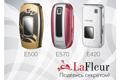 """Печатная реклама """"Представь ...""""  Агентство: Cheil Communications  Рекламодатель: Samsung Electronics  Бренд: La Fleur"""