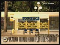"Телереклама ""Золотой мир"", бренд: Gold mine Beer, агентство: Instinct"