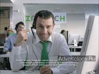 """Телереклама """"Гарантированно дешевле"""", бренд: Интач Страхование, агентство: Instinct"""