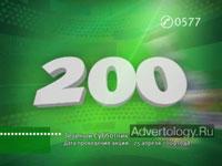 "Телереклама ""Зеленый Субботник"", бренд: Мегафон, агентство: Instinct"