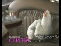 "Телереклама ""Цыпленок Сергей"", бренд: Петелинка, агентство: Instinct"