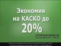 "Телереклама ""Дерево"", бренд: Интач Страхование, агентство: Instinct"