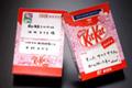 """Медиа-проект """"Kit Kat Mail 2009""""  Агентство: JWT Japan Ltd  Рекламодатель: Nestle  Бренд: KitKat"""