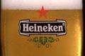 "Телереклама ""BeerTender""  Агентство: Publicis United  Рекламодатель: Heineken  Бренд: Heineken"