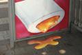 "Наружная реклама ""Juicy 2""  Агентство: Gitam BBDO  Рекламодатель: Wrigley  Бренд: Orbit"