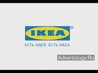 "Телереклама ""Семья"", бренд: IKEA"