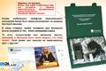 "Медиа-проект ""Confidential_Call""  Агентство: OS-Direct  Рекламодатель: Укрсиббанк BNP Paribas Group  Бренд: Укрсиббанк"