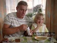 """Телереклама """"Мужчина в самом пюре"""", бренд: Моя Семья, агентство: Instinct"""