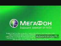 "Телереклама ""Свобода слова"", бренд: Мегафон, агентство: Instinct"